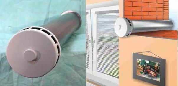 Гибридная вентиляция - стеновой приточный клапан