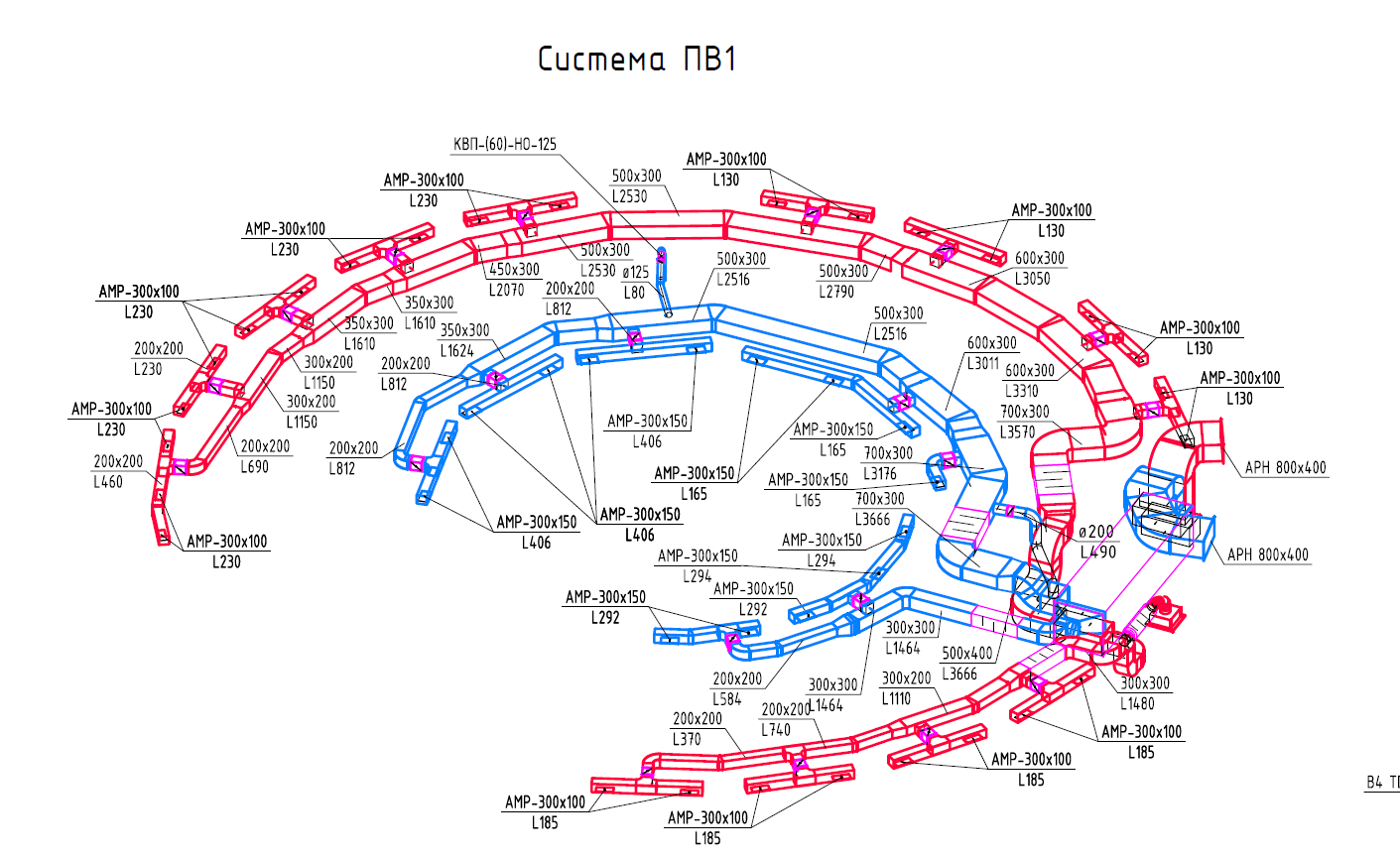 Схема вентиляции офиса